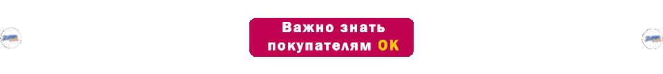 OKinfa.png